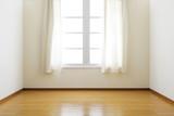 Fototapeta Kawa jest smaczna - empty room