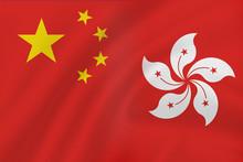 Flags Of Half Hong Kong With Half China