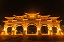 中正紀念堂・自由広場の夜景(台湾・台北)
