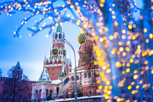 Christmas Moscow. Russia. Spasskaya Tower. St. Basil's Cathedral. Panorama Of Moscow. Illumination Against The Backdrop Of The Kremlin. Christmas Decorations On The Streets Of Moscow. New Year