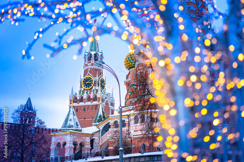 Christmas Moscow Canvas Print