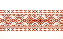 Beautiful Traditional Moldavian Ornament Pattern On A White Background
