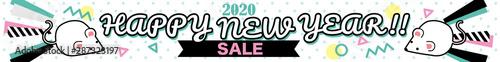 2020年 お正月 初売りバナー デザイン イラスト Wallpaper Mural