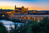 Mezquita of Cordoba, Spain, at sunset