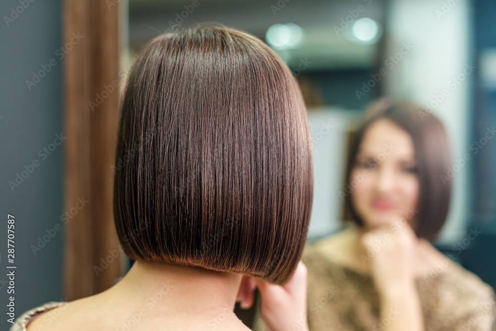 Fototapety, obrazy: Beautiful short hairstyle of young woman