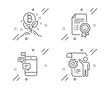Communication, Bitcoin project and Smile line icons set. Settings blueprint sign. Smartphone messages, Cryptocurrency startup, Certificate. Engineering cogwheel. Business set. Vector