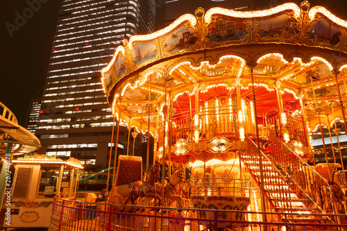 Fotografie, Tablou  Yokohama Night View