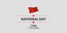 China Happy National Day Greet...