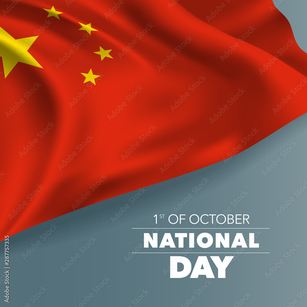 Fototapety, obrazy: China happy national day greeting card, banner, vector illustration