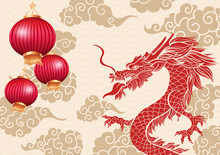 Chinese Dragon Vector Illustra...
