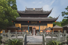 Guanghui Taoist Temple In Nanx...