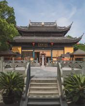 Guanghui Taoist Temple In Nanxun, Zhejiang, China
