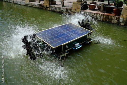 Fish Farming Solar Cell Panel Paddle Wheel Aerator. Fototapet