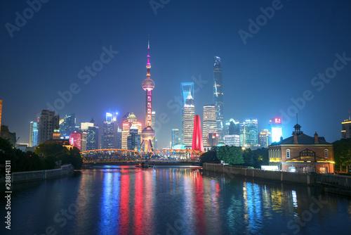 Shanghai skyline and Waibaidu bridge, China Canvas Print