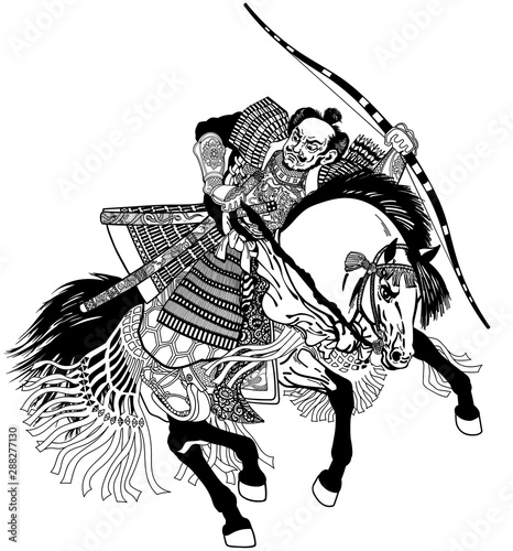 Valokuva Asian warrior archer