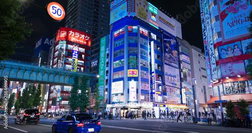 Photo Akihabara in Tokyo city at night