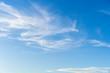 Leinwandbild Motiv Blue sky and white puffy clouds