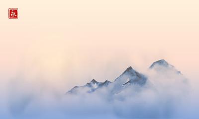 Daleke planine preko guste magle i izlaska sunca. Tradicionalno orijentalno slikanje tušem sumi-e, u-sin, go-hua. Hijeroglif - vječnost.