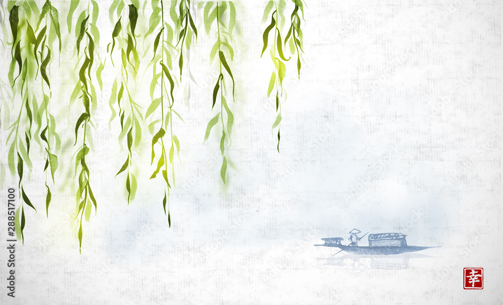Fototapeta Willow tree and little boat in water. Traditional Japanese ink wash painting sumi-e on rice paper backgrund. Hieroglyph - eternity.