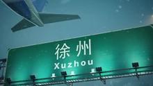 Airplane Take Off Xuzhou In Ch...