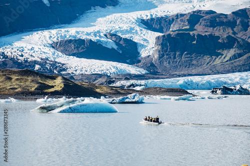 fototapeta na lodówkę A beautiful glacier somewhere in breathtaking Iceland