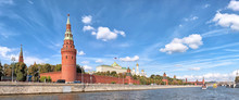 Moscow City Russia Kremlin Arc...