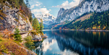 Colorful Autumn Panorama Of Vo...