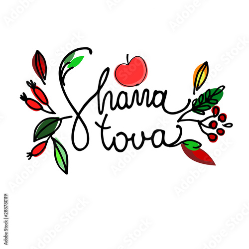 Poster Retro sign Rosh Hashana greeting banner with floral decoration. Wishing Happy New Year in Hebrew. Hand drawn vector background