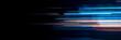 Leinwanddruck Bild - Abstract motion light trails on the dark background