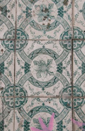 Photo  Portugal Tiles