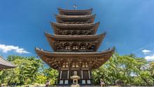 Five-story Pagoda (Go-Ju-No-To) At Kofuku-ji Temple. Located At Noborioji District In Nara City, Japan