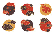 Asian Circle Cloud Set. Traditional Cloudy Ornaments In Chinese, Korean And Japanese Oriental Style.  Set Of Vector Decoration Retro Elements. Sky Collection Isolated On White Background.