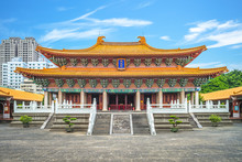 "Confucius Temple At Taichung, Taiwan. The Translation Of The Chinese Characters Is ""dacheng Hall, The Main Hall Of Confucian Temple"""