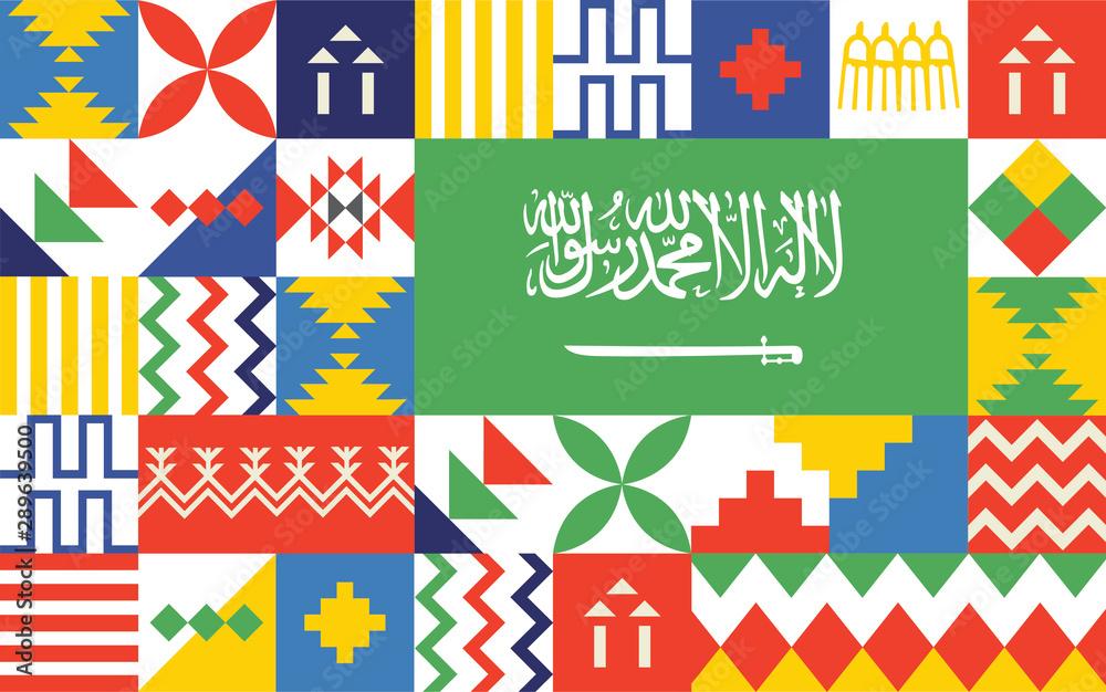 Fototapeta Saudi arabia national day 2019 logo design 01 september 2019