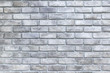 Background white wall large texture.