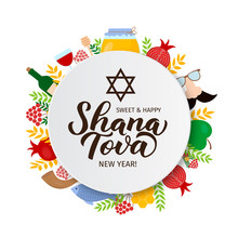Shana Tova Calligraphy Hand Lettering With Traditional Symbols Of Rosh Hashanah Jewish New Year . Easy To Edit Vector Template For Greeting Card, Banner, Typography Poster, Invitation, Flyer.