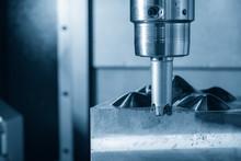 The CNC Milling Machine Rough ...