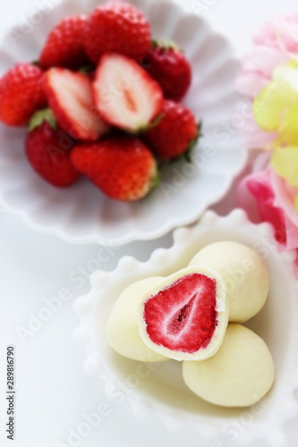 Fototapeta Japanese food, dried strawberry coating by white chocolate obraz