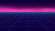 Vector perspective grid in retro style. Detailed lines on dark background.