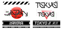 Tokyo And Japan Lettering Futu...