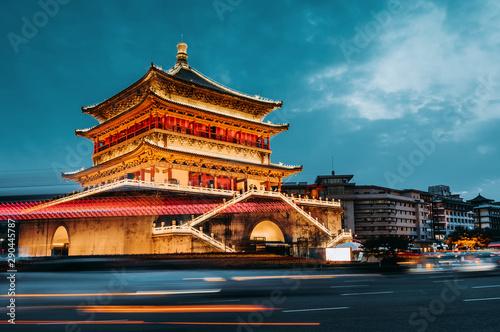 Valokuvatapetti Xi'an bell tower night view