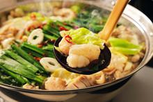 もつ鍋 Motsunabe. Giblets Cooked In A Hot Pot Japanese Food