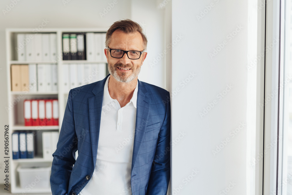 Fototapeta Smart bearded businessman wearing glasses