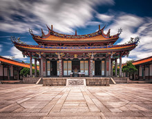 Taipei Confucius Temple In Dalongdong Taipei