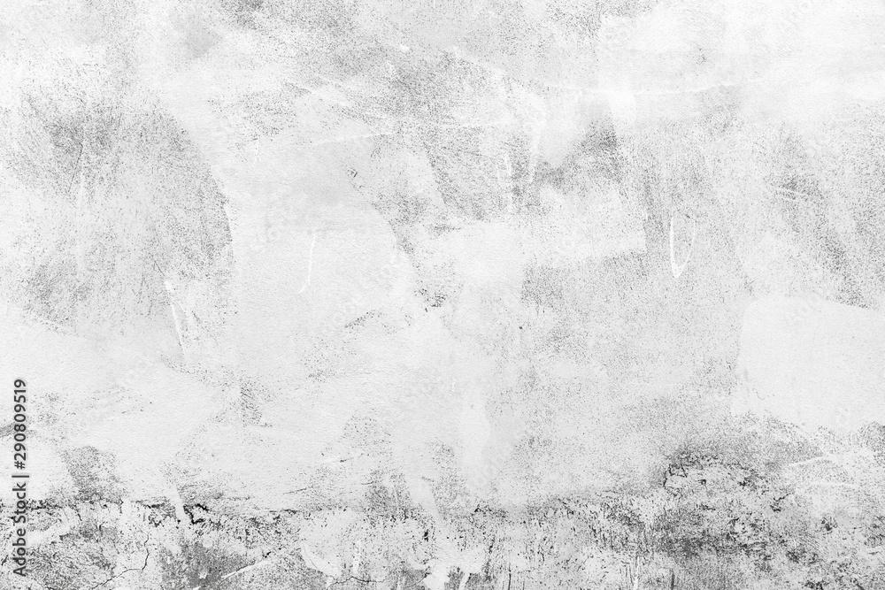 Fototapeta White concrete wall, background