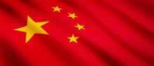 Waving Flag Of China - Flag Of...