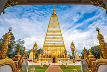 Wat Phra That Nong Bua Is A Dh...