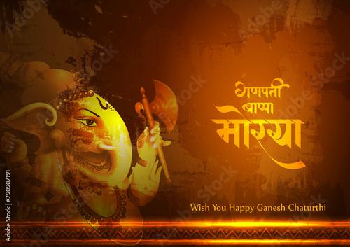 фотография easy to edit vector illustration of Lord Ganpati on Ganesh Chaturthi background