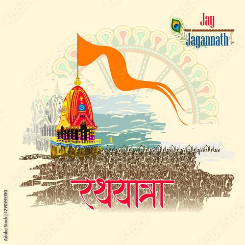 Vászonkép easy to edit vector illustration of Rath Yatra Lord Jagannath festival Holiday b