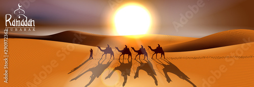 easy to edit vector illustration of Islamic celebration background with text Ram Wallpaper Mural